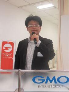 nomoto_R
